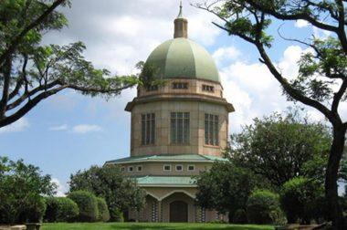 Bahai Temple in Uganda