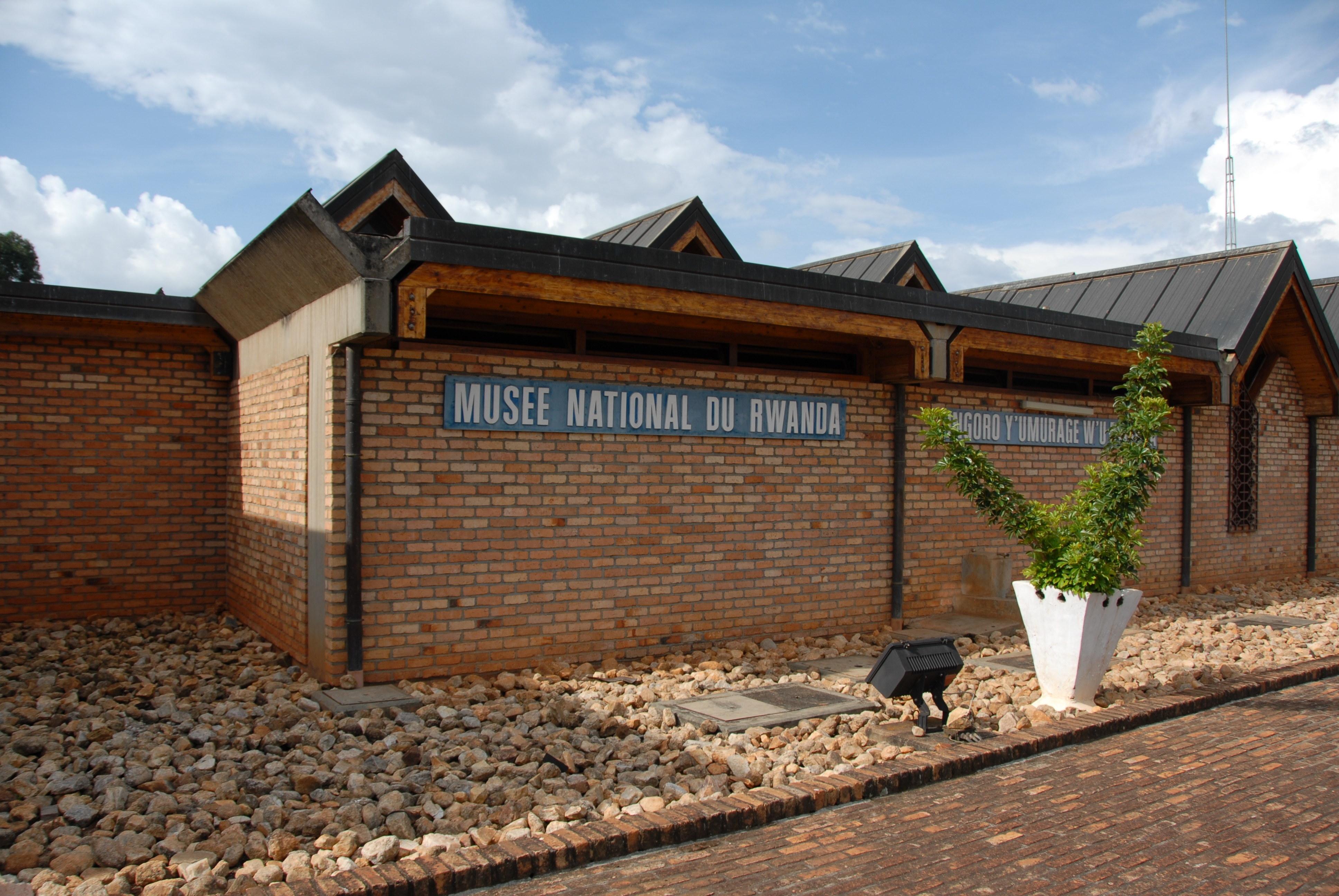 National_Museum_of_Rwanda