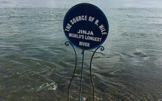 2 Days Jinja Tour